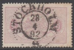 SUEDE 1874-96 2 TP De Service N° 4A Y&T Oblitéré