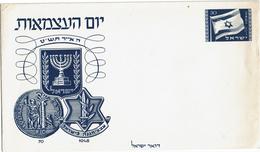 LBR38 - ISRAËL ENTIER POSTAL NEUF ET AVEC OBLITERATION DE MAI 1949 - Lettres & Documents
