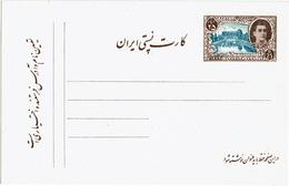 LBR38 - EMPIRE PERSE ENTIER POSTAL CARTE POSTALE NEUVE - Iran