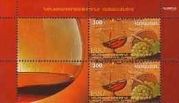 Armenia MNH** 2013 National Production Brandy Production 125th Anniversary Of Brandy Cognac Production In Armenia Mi 826 - Armenia