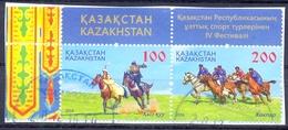 KASACHSTAN    (CWER 208)