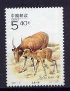 China Nr.3295           O  Used         (037)