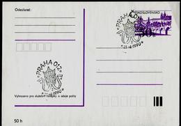 754 CZECHOSLOVAKIA Prepaid Postal Card 1st Visit Of Pope John Paul II. Czechoslovakia Commemorative Stamp Prague 1990