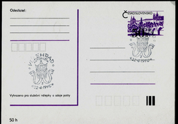 755 CZECHOSLOVAKIA Prepaid Postal Card 1st Visit Of Pope John Paul II. Czechoslovakia Commemorative Stamp Velehrad 1990