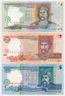 1994/95 // UKRAINE // 1, 2, 5, 10, 20, 50 & 100 GRIVEN // UNC - Oekraïne