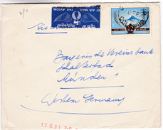 858 Sri Lanka Ceylon Lettre Posted 1961 Colombo To Germany Single Franked Gal Oya Dam