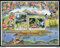 INDIA. 2016, Children's Day, Childrens, Painting, Tree, Boat, Miniature Sheet, MS,  MNH, (**)