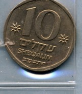 10 SHEKALIM - Israel