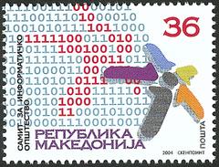MACEDONIA, 2004, MICHEL 335 - INTERNATIONAL SUMMIT FOR INFORMATION SOCIETY **