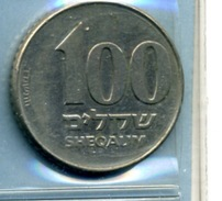 100 SHEQUEL - Israel