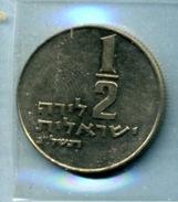 1/2   SHEQUEL - Israel