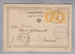 Heimat AT VA Hard 1874-09-16 Ganzsache 2 Kreuzer + 2 Kreuzer Zusatzfrank. Mi#35 über St.Margrethen N.Basel