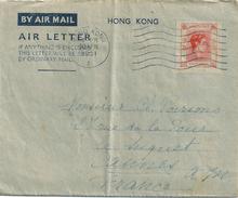 HONG KONG Entier Postal 1951 Pour Cannes