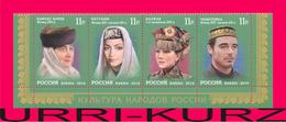 RUSSIA 2010 National Traditional Headdresses Of Tatarstan 4v Se-tenant Mi 1661-1664 MNH