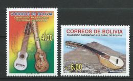 Bolivia 2007 Cultural Heritage Of Bolivia - Charango.musical Instruments.folklore.music.MNH
