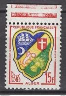 FRANCE 1959 -  Y.T. N° 1195 - NEUF** FD534