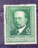 ALLEMAGNE - REICH  Timbre De 1940  N°684  ( Ref4655 )