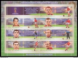 RUSSIA 2016 Sheet MNH ** VF WORLD CUP 2018 FOOTBALL SOCCER SPORT LEGENDS Voronin Rudakov Sadyrin Chislenko USSR 2180-86
