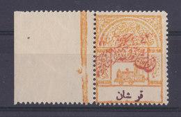 1925 2p Saudi Arabia RAILWAY TAX STAMP  Optd With  Najad Sultanate Post 1343 Hand Stamp  MNH WITH MARGIN - Saudi Arabia