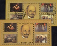 Lenin 1987 Sowjetunion Block 191 **/o 3€ Kunst In Petersburg S/s Painting Blocs Art History Sheets Bf USSR CCCP SU