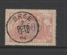 COB 35 Oblitéré Bree - 1895-1913
