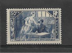 FRANCE 1935 Au Profit Des Chomeurs   N° YT 307  Neuf**
