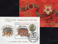 Sieg-Orden 1985 Sowjetunion Blocks 182+214 O 2€ Newa-Truppen 1990 S/s Militaria Blocs Art History Sheets Bf USSR SU