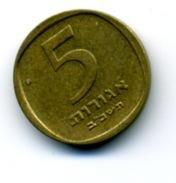 5 AGOROT - Israel