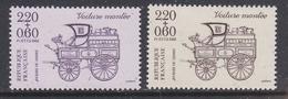 France 1988 Voiture Montée 2v ** Mnh (FR155N)