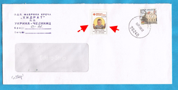 1999  114 TURISMO PRIJEDOR CHILDREN   BOSNIA HERZEGOVINA REPUBLIKA SRPSKA  BRIEF  INTERESSANT