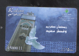 LEBANON 2009  PHONECARD - Lebanon