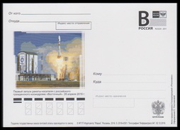 "RUSSIA 2016 ENTIER POSTCARD 435/1 COSMODROME ""VOSTOCHNY"" ROCKET START SPACE ESPACE"