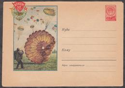 Russia USSR 1958 40 Years Of The Komsomol Sport Spartakiad Parachuting