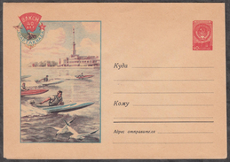 Russia USSR 1958 40 Years Of The Komsomol Sport Spartakiad
