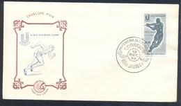 Brasil 1963 Cover Athletics Athletik Leichtathletik Track & Field Discus Throwing; Universiade
