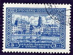 YUGOSLAVIA 1932 Rowing Championships 3 D. Used.  Michel 246 - 1931-1941 Kingdom Of Yugoslavia