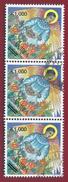 2002 - Christmas 1994 Issue Overprinted - Mi:ZM 1388 - Used