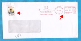 2000 BRIEF INTERESSANT STAEMPEL ROT CHILDREN BOSNIA HERZEGOWINA REPUBLIKA SRPSKA