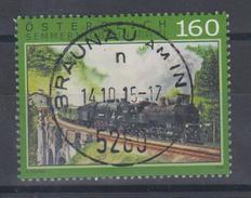 """Österreich 2015: """"Semmeringbahn"""" Gestempelt (siehe Foto/Scan) - 2011-... Gebraucht"""