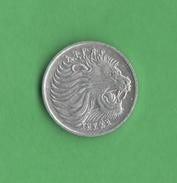 FAO Ethiopia 1 Cent 1977 - Etiopia