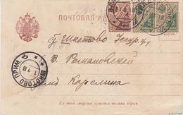 Russia Shkotovo Mikulsky Sign