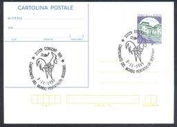 Italy 1958 Postal Stationery Card: Athletics Athletik Leichtathletik; Modern Penthatlon World Championship Cock Hahn