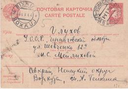 Russia Ust-Usinskoe Komi Republic