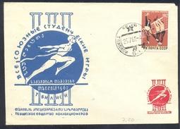 Russia CCCP 1962 Cover: Athletics Athletik Leichtathletik; Voleyball; Soviet Student Games Tbilisi Georgia