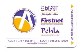 United Arab Emirates TV Card Firstnet Pehla Irdeto - Altre Collezioni