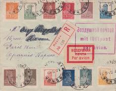 USSR Airmail Gold Standart Multi Franking