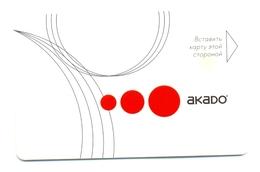Russia TV Card Akado - Altre Collezioni