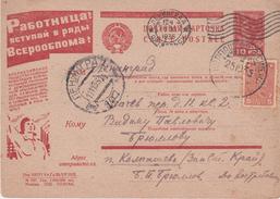USSR Advertising  Agitation Card Kolpashevo Siberia Area