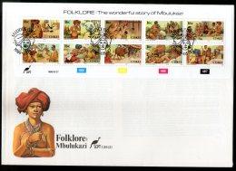 Ciskei 1988 Folklore Legend Wonderful Story Of Mbulukazi Sc 122 Sheetlet FDC # 15270