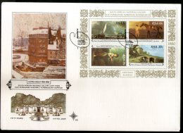 South Africa 1980 National Gallery Painting Landscape Ship Sc 541  M/s FDC # 15258